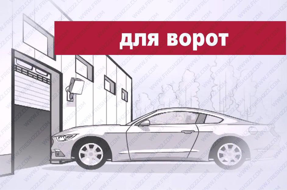 Автоматизация парковки шлагбаума RFID UHF